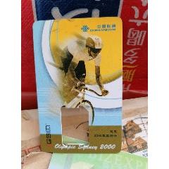 中國聯通SIM卡:2000移紀1(6一2)(se77926838)_7788舊貨商城__七七八八商品交易平臺(7788.com)