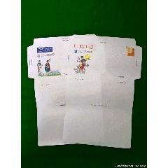 YJ1中國1999世界集郵展覽紀念郵簡:柳毅傳書、嫦娥奔月(se77935016)_7788舊貨商城__七七八八商品交易平臺(7788.com)