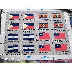 聯合國=國旗~4。菲律賓,尼加拉瓜(se77936746)_7788舊貨商城__七七八八商品交易平臺(7788.com)
