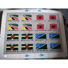 聯合國=國旗~7,多米尼加(se77936984)_7788舊貨商城__七七八八商品交易平臺(7788.com)