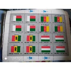 聯合國=國旗~7,盧旺達,匈牙利,(se77937060)_7788舊貨商城__七七八八商品交易平臺(7788.com)