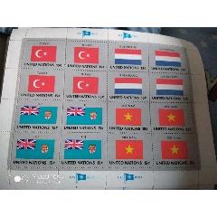 聯合國=國旗~9。土耳其,越南,斐濟。(se77937127)_7788舊貨商城__七七八八商品交易平臺(7788.com)