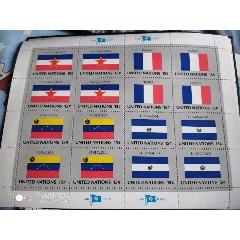 聯合國=國旗~10,法國,(se77937155)_7788舊貨商城__七七八八商品交易平臺(7788.com)
