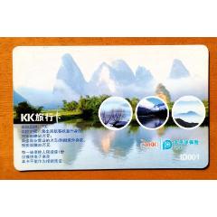 太平洋旅行保險卡1枚(se77938591)_7788舊貨商城__七七八八商品交易平臺(7788.com)