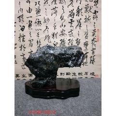靈璧石【避雨】包郵(se77941512)_7788舊貨商城__七七八八商品交易平臺(7788.com)