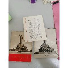 毛澤東思想勝利萬歲大型雕塑(se77949524)_7788舊貨商城__七七八八商品交易平臺(7788.com)