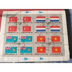 聯合國~國旗版票。土耳其??,越南。(se77950581)_7788舊貨商城__七七八八商品交易平臺(7788.com)