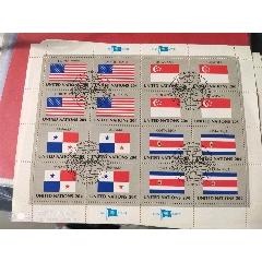 聯合國~國旗版票。銷首日戳,美國,新加坡。(se77950629)_7788舊貨商城__七七八八商品交易平臺(7788.com)