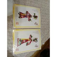 中國皮影(se77959305)_7788舊貨商城__七七八八商品交易平臺(7788.com)