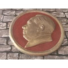 石膏紅底鎏金毛主席像掛件,保存完整,品相如圖,尺寸如圖。紅色收藏佳品(se77964586)_7788舊貨商城__七七八八商品交易平臺(7788.com)