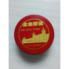 北京印泥(se77965125)_7788舊貨商城__七七八八商品交易平臺(7788.com)