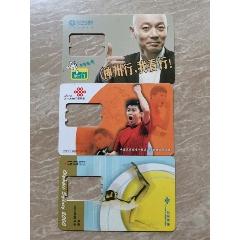 手機卡---空卡(se77970667)_7788舊貨商城__七七八八商品交易平臺(7788.com)