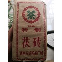 茯磚茶(se77985071)_7788舊貨商城__七七八八商品交易平臺(7788.com)