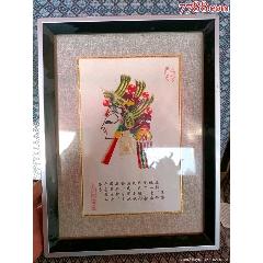 皮影(se77992320)_7788舊貨商城__七七八八商品交易平臺(7788.com)