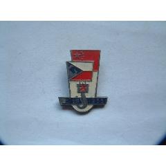 1955年中捷友好上海(se78007292)_7788舊貨商城__七七八八商品交易平臺(7788.com)