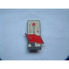 1955年中蘇友好上海(se78007305)_7788舊貨商城__七七八八商品交易平臺(7788.com)