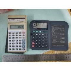 計算機(au25434021)_7788舊貨商城__七七八八商品交易平臺(7788.com)
