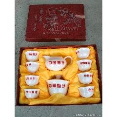 套裝茶具一套(盒裝)(se78000620)_7788舊貨商城__七七八八商品交易平臺(7788.com)