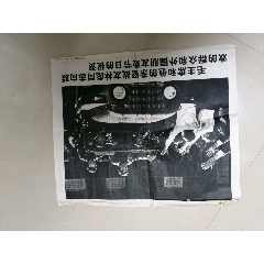 林彪(se78001371)_7788舊貨商城__七七八八商品交易平臺(7788.com)