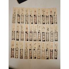 其它紙牌(se78001607)_7788舊貨商城__七七八八商品交易平臺(7788.com)
