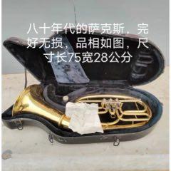 八十年代的薩克斯59(se78003401)_7788舊貨商城__七七八八商品交易平臺(7788.com)
