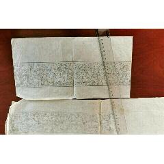 1965年,安徽省農業展覽館展示欄目手繪的花紋圖稿兩張,及人物插圖圖案樣稿(se78003711)_7788舊貨商城__七七八八商品交易平臺(7788.com)
