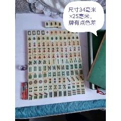 出售麻將一副(se78008227)_7788舊貨商城__七七八八商品交易平臺(7788.com)