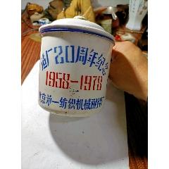 文革搪瓷缸尺寸高13-10(se78016015)_7788舊貨商城__七七八八商品交易平臺(7788.com)