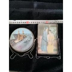 兩塊老鏡子(au25482898)_7788舊貨商城__七七八八商品交易平臺(7788.com)