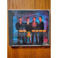 Beyond-國語懷念精選(TW原版CD)~首版(se78030165)_7788舊貨商城__七七八八商品交易平臺(7788.com)