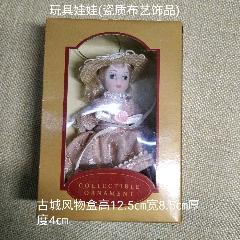 玩具娃娃(瓷質布藝飾品)(se78034222)_7788舊貨商城__七七八八商品交易平臺(7788.com)