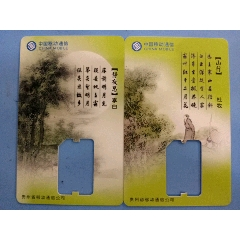 詩與畫(se78034124)_7788舊貨商城__七七八八商品交易平臺(7788.com)