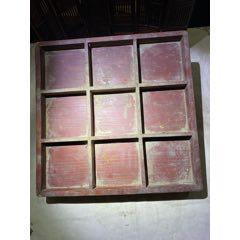 民國(九宮木果盒)貢盒(se78034505)_7788舊貨商城__七七八八商品交易平臺(7788.com)