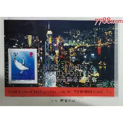 英屬南喬治亞和南桑威奇群島1997年南極洲企鵝香港回歸中國小型張(se78036611)_7788舊貨商城__七七八八商品交易平臺(7788.com)