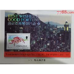 ??颂m群島1997年香港回歸中國小型張(se78036552)_7788舊貨商城__七七八八商品交易平臺(7788.com)