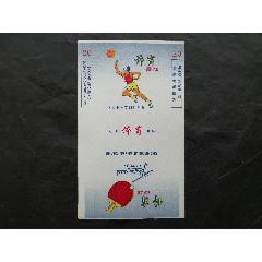 體育(se78037096)_7788舊貨商城__七七八八商品交易平臺(7788.com)