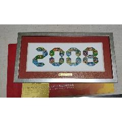 2008北京奧運會徽章《北京2008》(se78037432)_7788舊貨商城__七七八八商品交易平臺(7788.com)