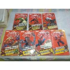 蜘蛛俠1.2.3.4.5.6.33上(七本合售)(se78041793)_7788舊貨商城__七七八八商品交易平臺(7788.com)