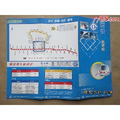 北京地鐵西單站地面示意圖與地鐵路線圖和時刻表10張合售(se78041934)_7788舊貨商城__七七八八商品交易平臺(7788.com)