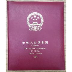 1994年中華人民共和國郵票紀念、特種郵票冊(空冊)(se78044109)_7788舊貨商城__七七八八商品交易平臺(7788.com)