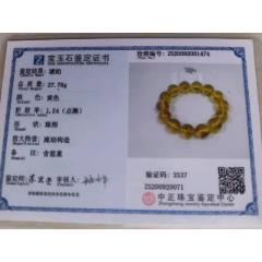 天然琥珀手串,帶珠寶鑒定證書(se78044286)_7788舊貨商城__七七八八商品交易平臺(7788.com)