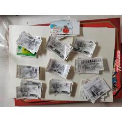 打折郵票,面值1.2元(100枚)(se78045355)_7788舊貨商城__七七八八商品交易平臺(7788.com)