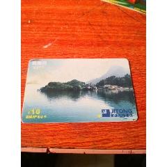 中國吉通|P電話卡(se78047680)_7788舊貨商城__七七八八商品交易平臺(7788.com)
