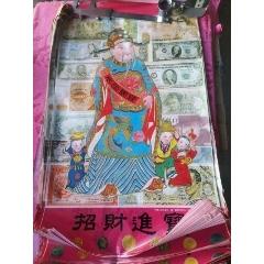 50張(se78049970)_7788舊貨商城__七七八八商品交易平臺(7788.com)