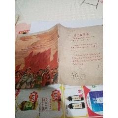 金訓華之歌(se78054193)_7788舊貨商城__七七八八商品交易平臺(7788.com)