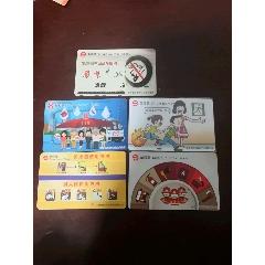 《消防安全宣傳系列之》(五張一套)單程票(se78055878)_7788舊貨商城__七七八八商品交易平臺(7788.com)