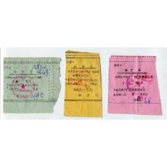 1981年天津市電鍍折疊椅票,3張(se78059054)_7788舊貨商城__七七八八商品交易平臺(7788.com)