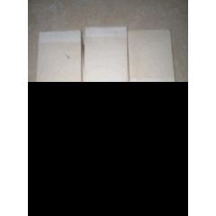 1974年安徽革委會慰問解放軍紀念冊30本。(se78062628)_7788舊貨商城__七七八八商品交易平臺(7788.com)