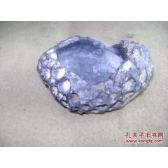 海底珊瑚化石、煙缸(se78065353)_7788舊貨商城__七七八八商品交易平臺(7788.com)
