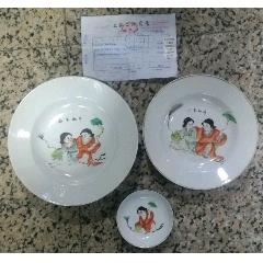 帶發票的和合二仙一組3個瓷器盤(se78067002)_7788舊貨商城__七七八八商品交易平臺(7788.com)